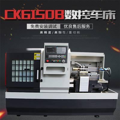 山东CK6150数控车床硬轨数控车床6150/1000厂家直销质量可靠