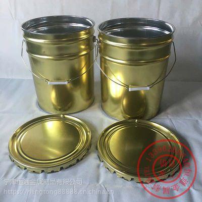汕头涂料铁桶25L花篮桶铁桶厂家供应恒通