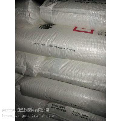 包邮 PP/台湾李长荣/8682 耐低温 注塑级 吹塑级 瓶盖专用料