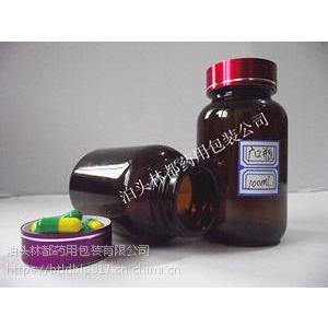 江苏现货供应150毫升棕色广口瓶