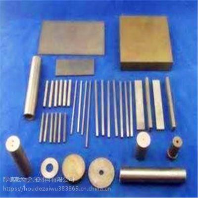 直销瑞典进口钨铁GC415硬质合金钢板料高韧性抗冲压圆棒规格齐批发零售