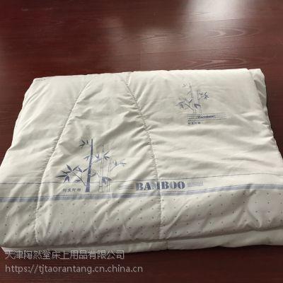 厂家直销2018新款 托玛琳系列夏凉被竹炭纤维负氧离子空调被 会销评点礼品