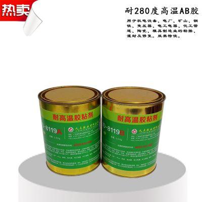 耐高温低气味环氧AB胶水JD-8119九点牌环保型胶粘剂厂家直销