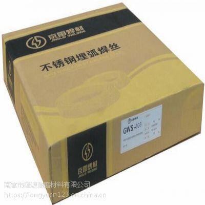 昆山京雷GEN-CF1镍基合金焊条 Ni307-1焊条 ENiCrFe-1