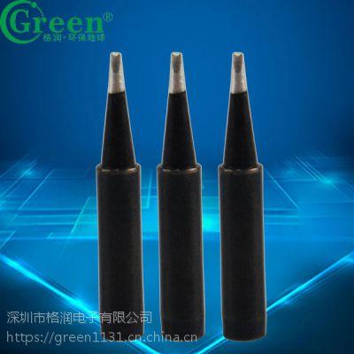 供应 格润黑金刚内热式一字型900M-T-1.6D烙铁头