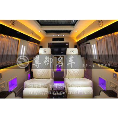 大众航空座椅改装厂展现专业大众凯路威改装内饰魅力