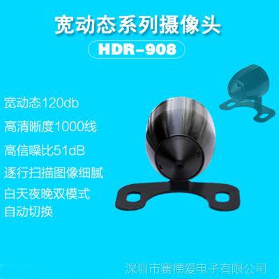 外贸批发 1000线星光級超低照度宽动态彩色安防摄像头 60fps