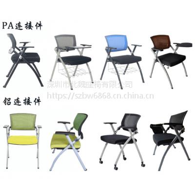 网布培训椅BaiWei Chair_培训家具--深圳北魏办公家具