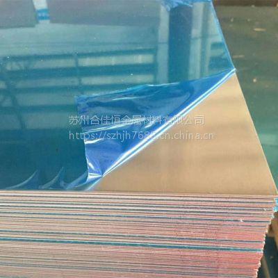 5182铝板是什么材料 5182铝合金化学成分