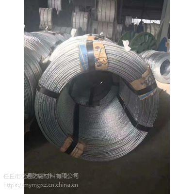 供应 钢绞线 热镀锌钢绞线
