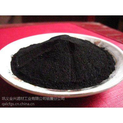 粉状活性炭吸附除杂质除臭粉状脱色活性炭(图)