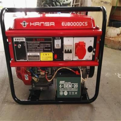 鱼塘增氧泵用发电机 8千瓦汽油发电机380伏