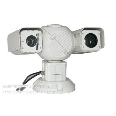 专用森林防火专用监控摄像机