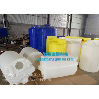 药剂桶 500L锥底搅拌桶 CMC-500L锥底圆形加药塑料水箱 耐酸碱搅拌桶