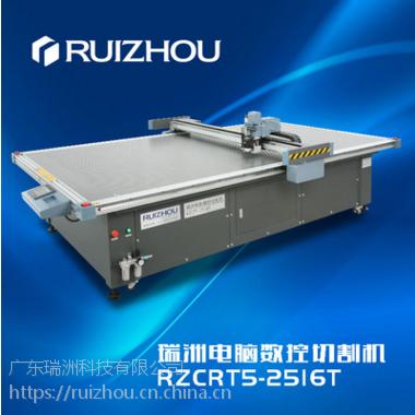 供应汽车座套设计打版排版切割系统,RZCRT5-2516T电脑数控脚垫裁剪机
