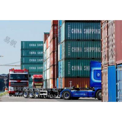 提供澳洲东南亚海运双清到门服务...海运价格低时效快 沙发床垫散货拼箱怎么收费