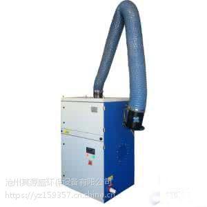 焊接烟尘净化器 其源盛厂家直销