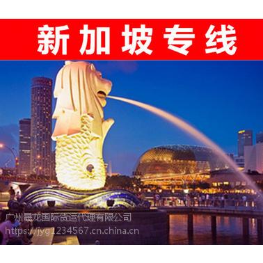新加坡海运双清门到门专线 淘宝商品海运到新加坡门到门服务