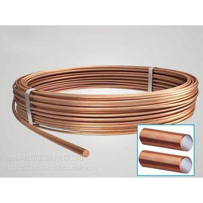 陕西西安华灿铜包钢圆线厂家生产华灿铜包钢圆线