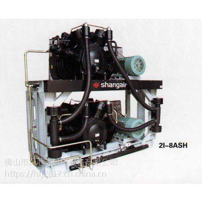 尚爱8ASH中高压空压机 4.0MPAPET吹瓶、检漏专用空压机