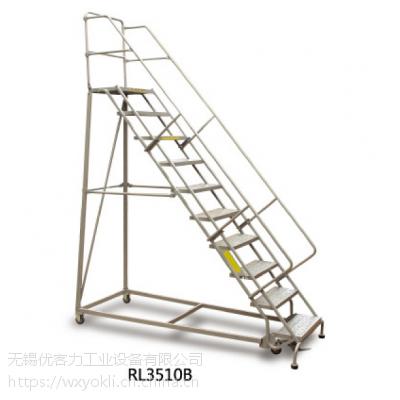 专业定制yokli优客力RL3510B钢制10层2.5米高,带锁定机构的可移动取货梯,用于取货,补货