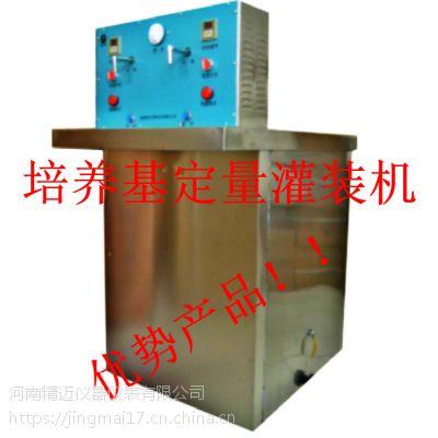 培养基自动定量灌装机 KM-PLT-50 全自动培养基灌装机