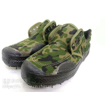 惠州市迷彩鞋批发工作解放鞋