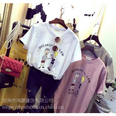 服装批发厂家女装***新款女装T恤批发时尚韩版女装库存尾货服装批发供应几块钱到十几块钱