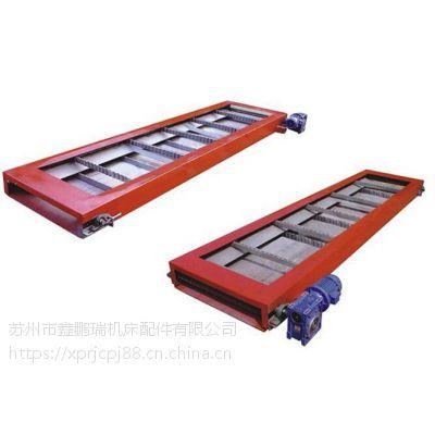 苏州鑫鹏瑞专业维修 刮板式排屑器 卧式加工中心输送排屑机