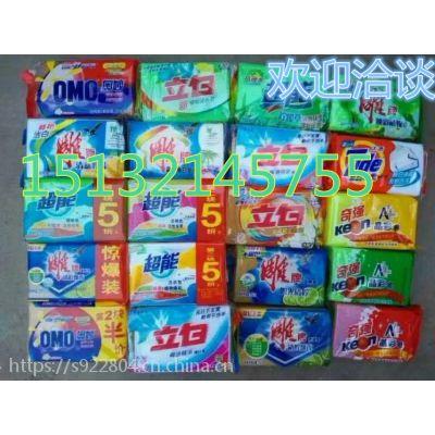 立白超能各大品牌洗衣皂透明皂香皂226g/48块/箱