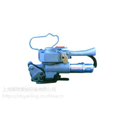 上海晏陵广东云南福建海南山西XQD-19手提气动打包机
