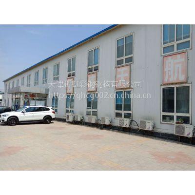山西活动房每平米价格临汾工地用彩钢板房