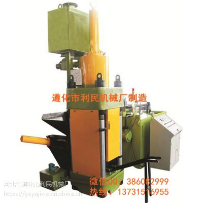 山东金属屑压块机、钢屑压块机