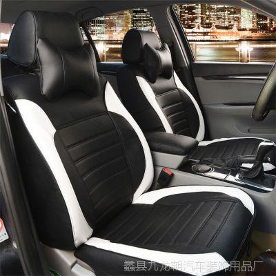 汽车座套座垫专车专用全包围一件代发皮革轿车面包车五座七座定制