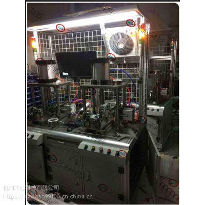 供应冷凝器干燥器综合性能密封性试验测试检测台