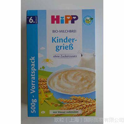 德国 HIPP喜宝系列米粉 500g 多种口味