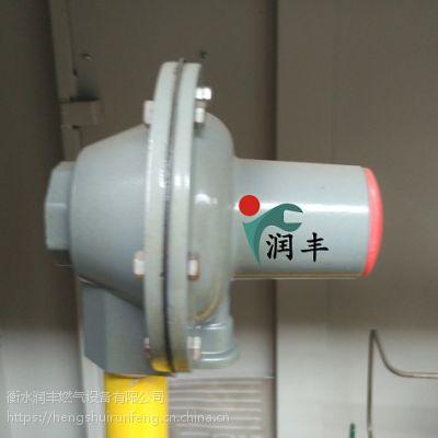 兴隆县润丰燃气放散阀超压放散阀安全放散装置