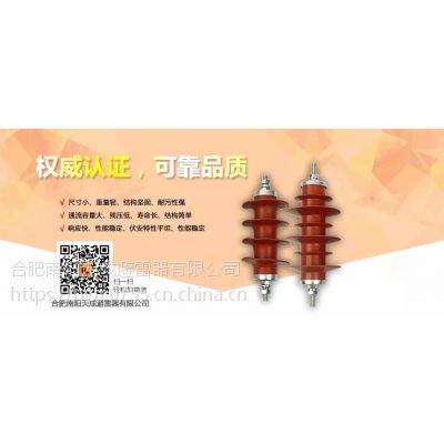 ?南阳天成HY10W-200/520氧化锌避雷器实价