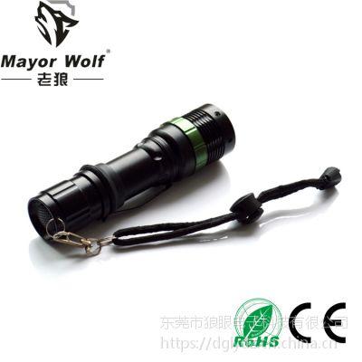 供应厂家直销 led强光充电手电筒 户外骑行照明变焦手电筒 保安专用电筒