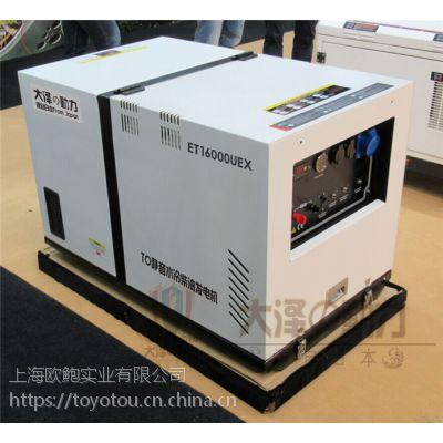 小型水冷12kw柴油发电机价格