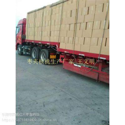 山东新疆红枣批发厂家供货