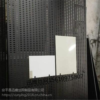 瓷砖展示架孔板 600/800冲孔板铁展板 太原市供应大瓷砖方型展架