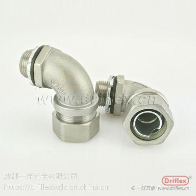 金属软管弯头 金属软管接头 90度弯头 不锈钢90弯接头 12MM-3/8