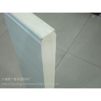 江苏夹芯板 pir冷库保温板 pur聚氨酯夹芯板 冷库板价格