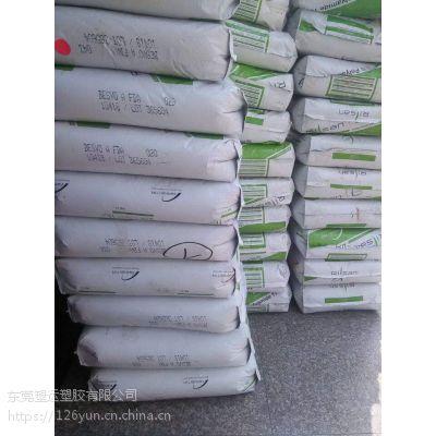 代理塑料 粒子EVA 韩国韩华道达尔E180F 塑料 原料 PP总代理