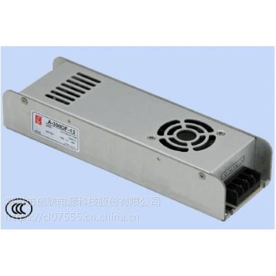 创联电源A-300DF-24,,2V 300W 标准灯箱电源