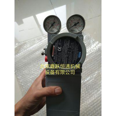 Masoneilan阀门定位器4700E --快速报价