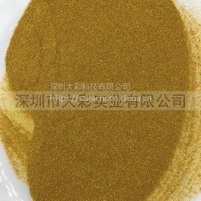 厂家特价批发深金色金葱粉注塑金葱粉化妆镜装饰亮片