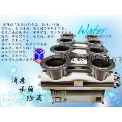 定州净淼山东烟台生活水箱专用紫外线消毒杀菌水处理设备