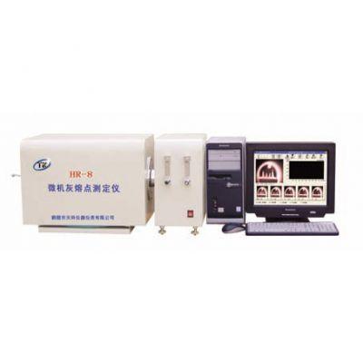 供应性能稳定微机灰熔点测定仪,煤灰熔融性测定仪,焦煤质量检测仪器